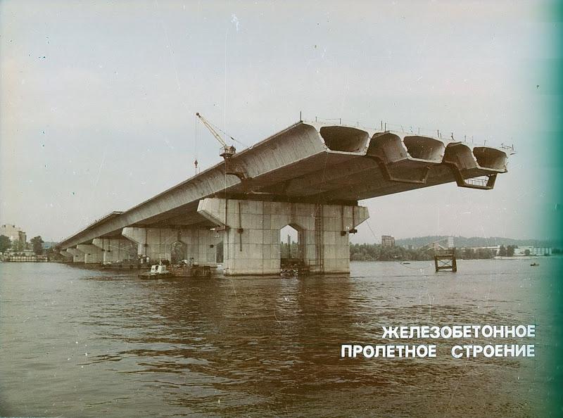 На старом советском фото четко видно три зияющие дыры технических туннелей внутри Южного моста