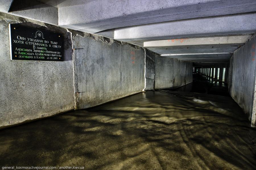 _igp7917 Клов - самая красивая подземная река Киева
