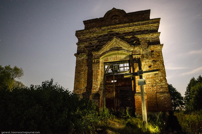 _igp0858 В Припять не легально - чернобыльская зона глазами сталкера