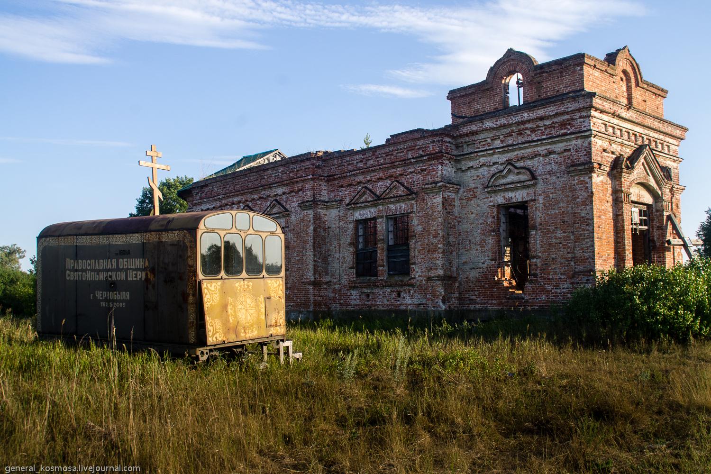 _igp0894 В Припять не легально - чернобыльская зона глазами сталкера