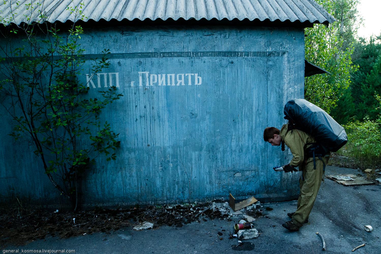 _igp0983 В Припять не легально - чернобыльская зона глазами сталкера