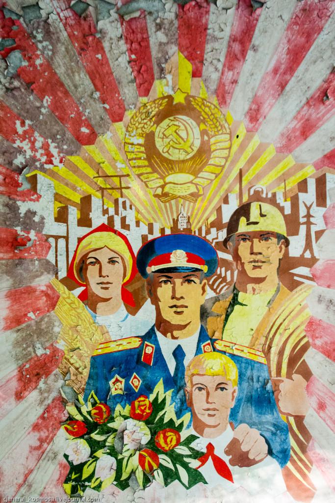 _igp1322-683x1024 В Припять не легально - чернобыльская зона глазами сталкера