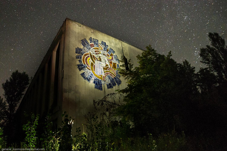 _igp1370 В Припять не легально - чернобыльская зона глазами сталкера