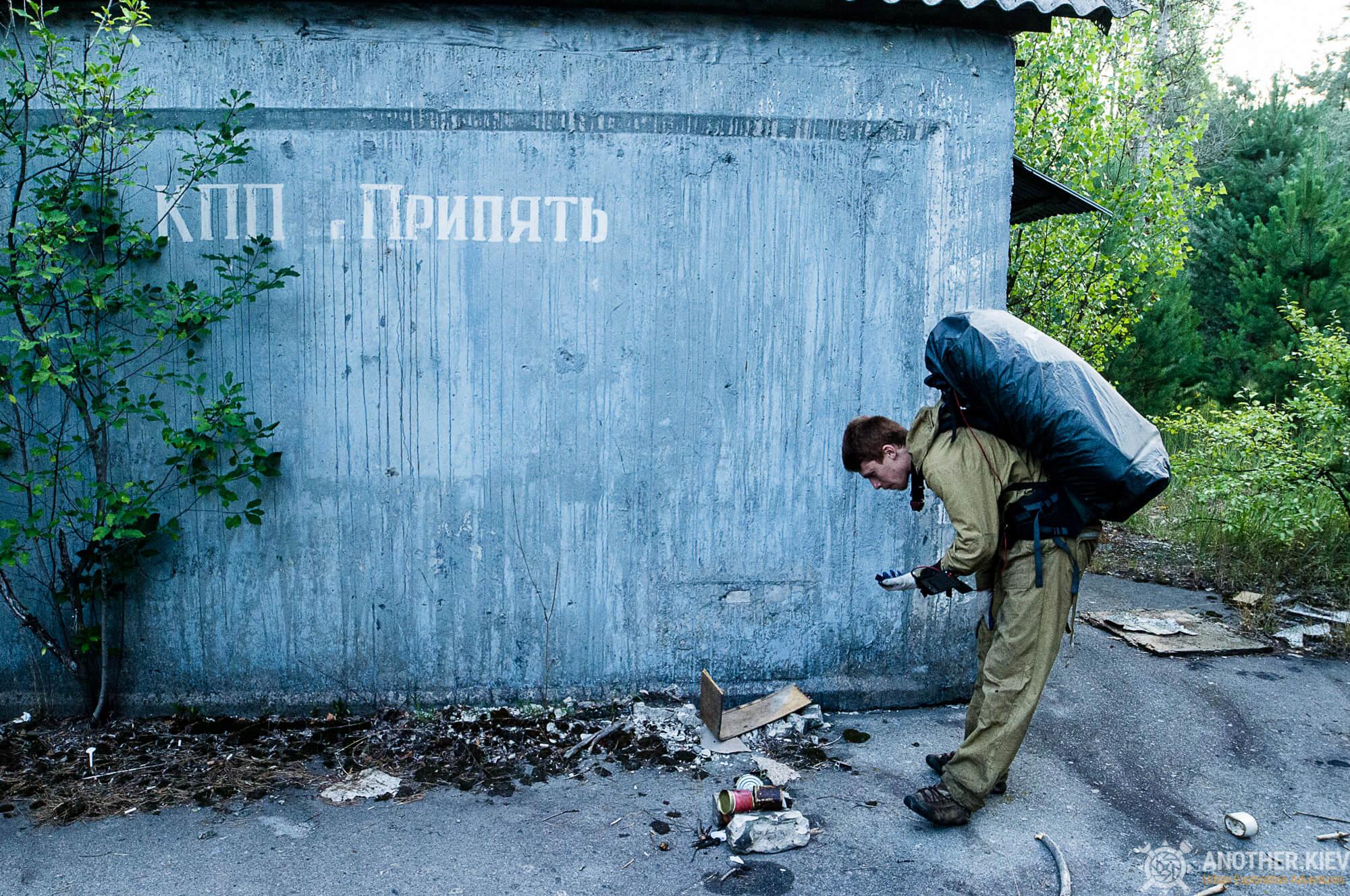 stalker-tour_IGP0983 CHERNOBYL EXPLORATION TOUR