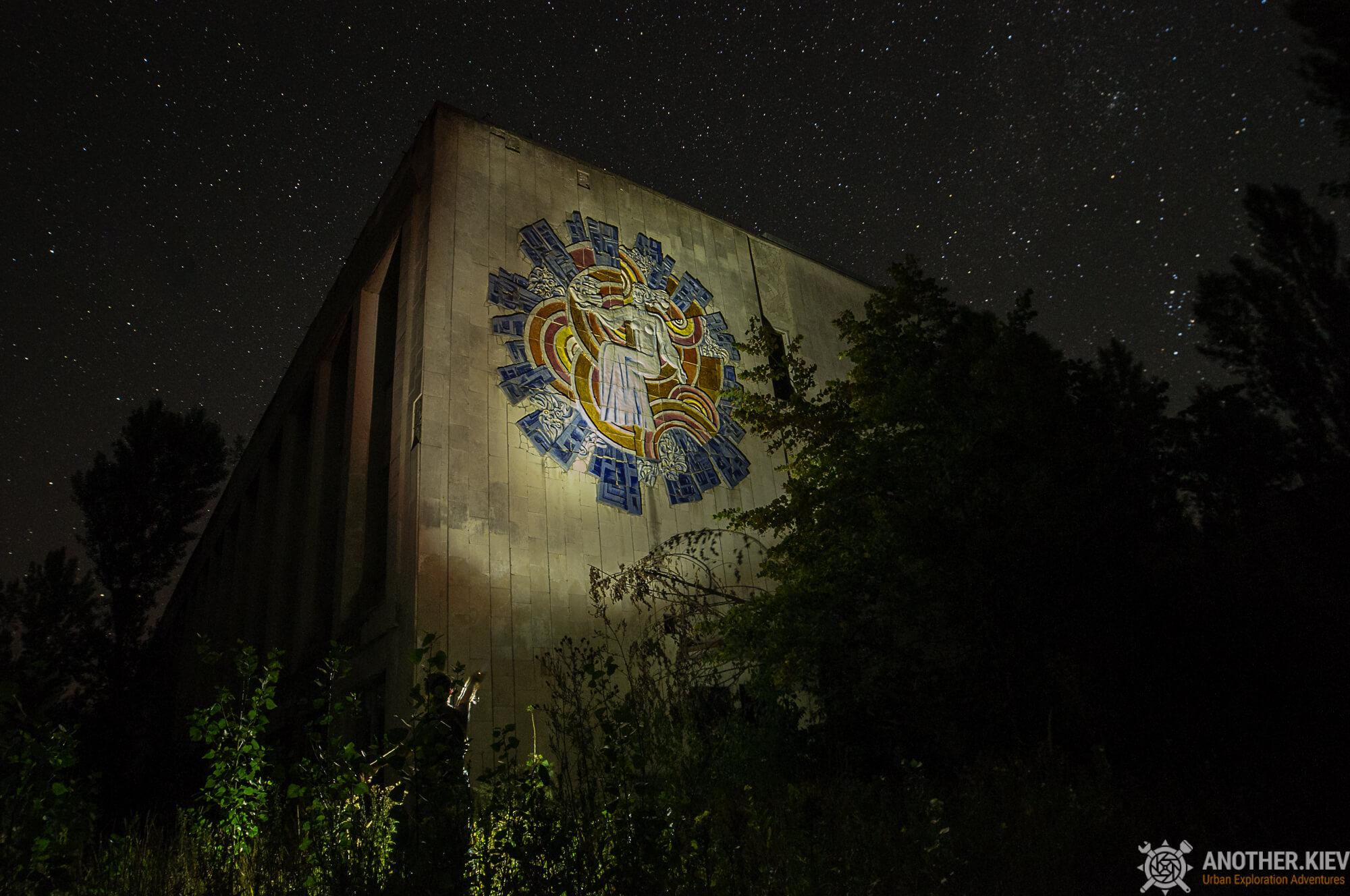 stalker-tour_IGP1370 Припять и Чернобыль