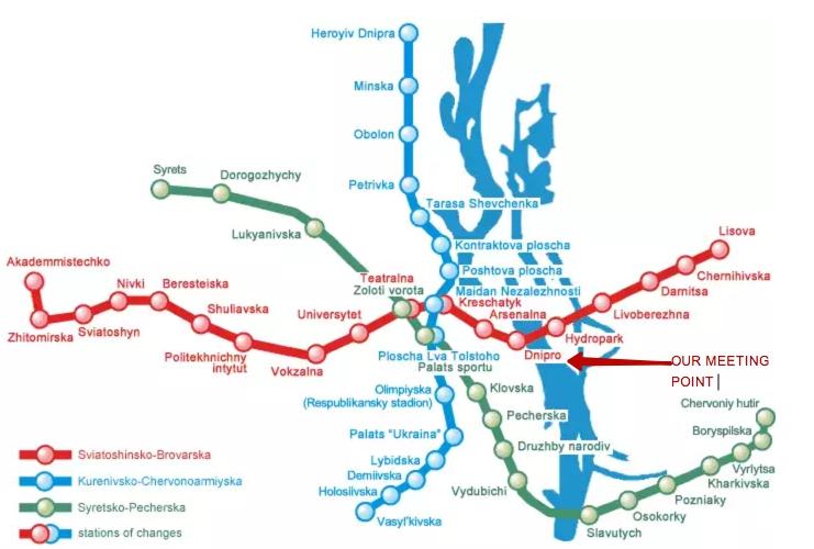 1501068946816 Kiev Urbex Tour