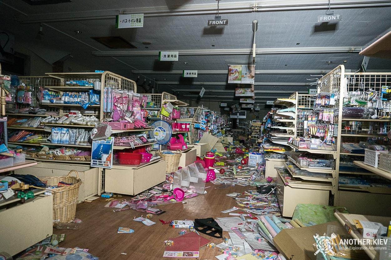 Futaba-supermarket Поход в заброшенный город Футаба, зона отчуждения Фукусимы