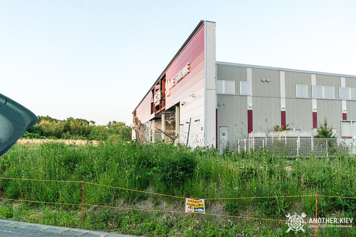 exploring-fukushima-green-namie-210 Третий день в зоне отчуждения Фукусимы