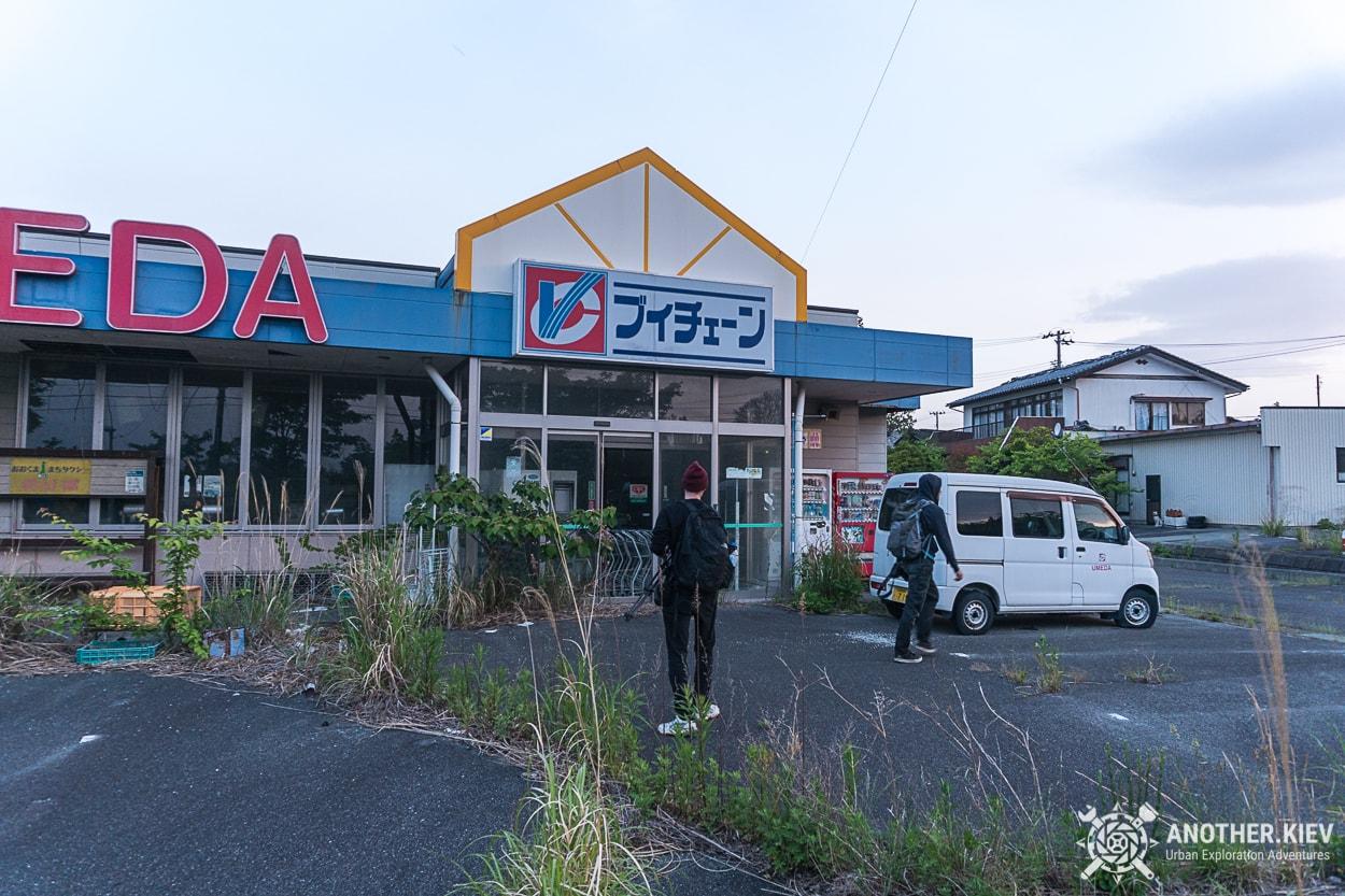 urbex-fukushima-okuma8 Заброшенный мир красной зоны отчуждения АЭС Фукусима-1