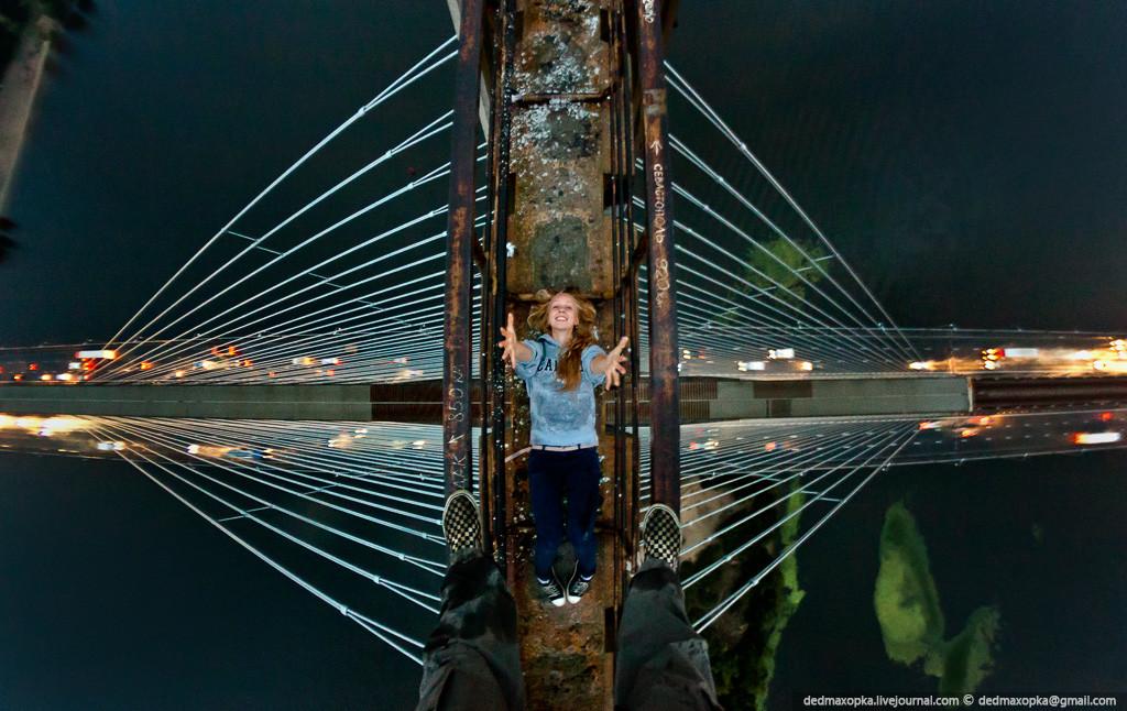 Верхушка Южного моста в Киеве