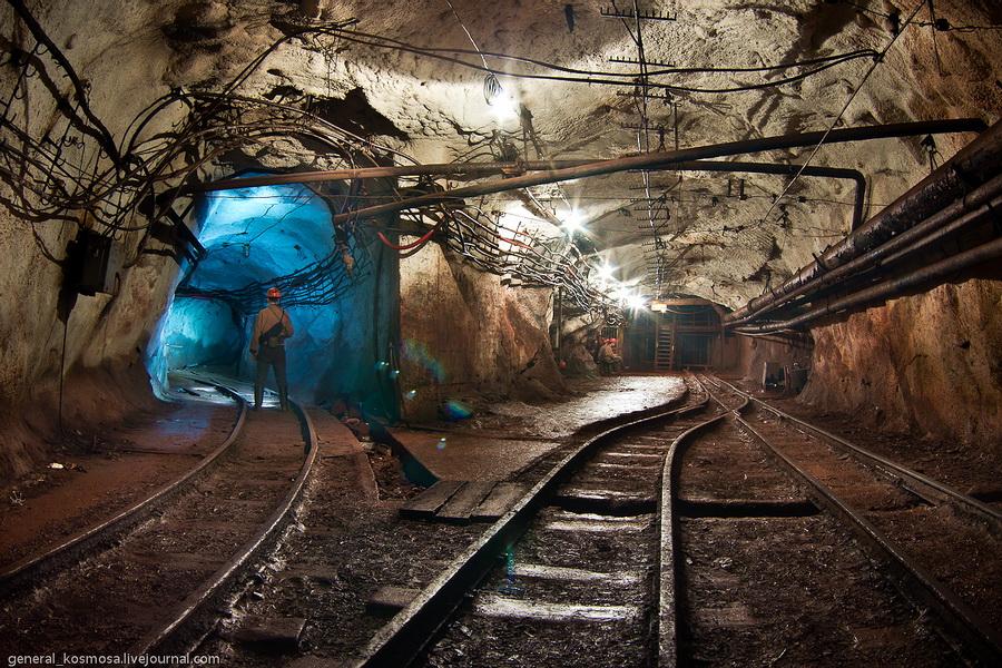 Кривой Рог, шахта