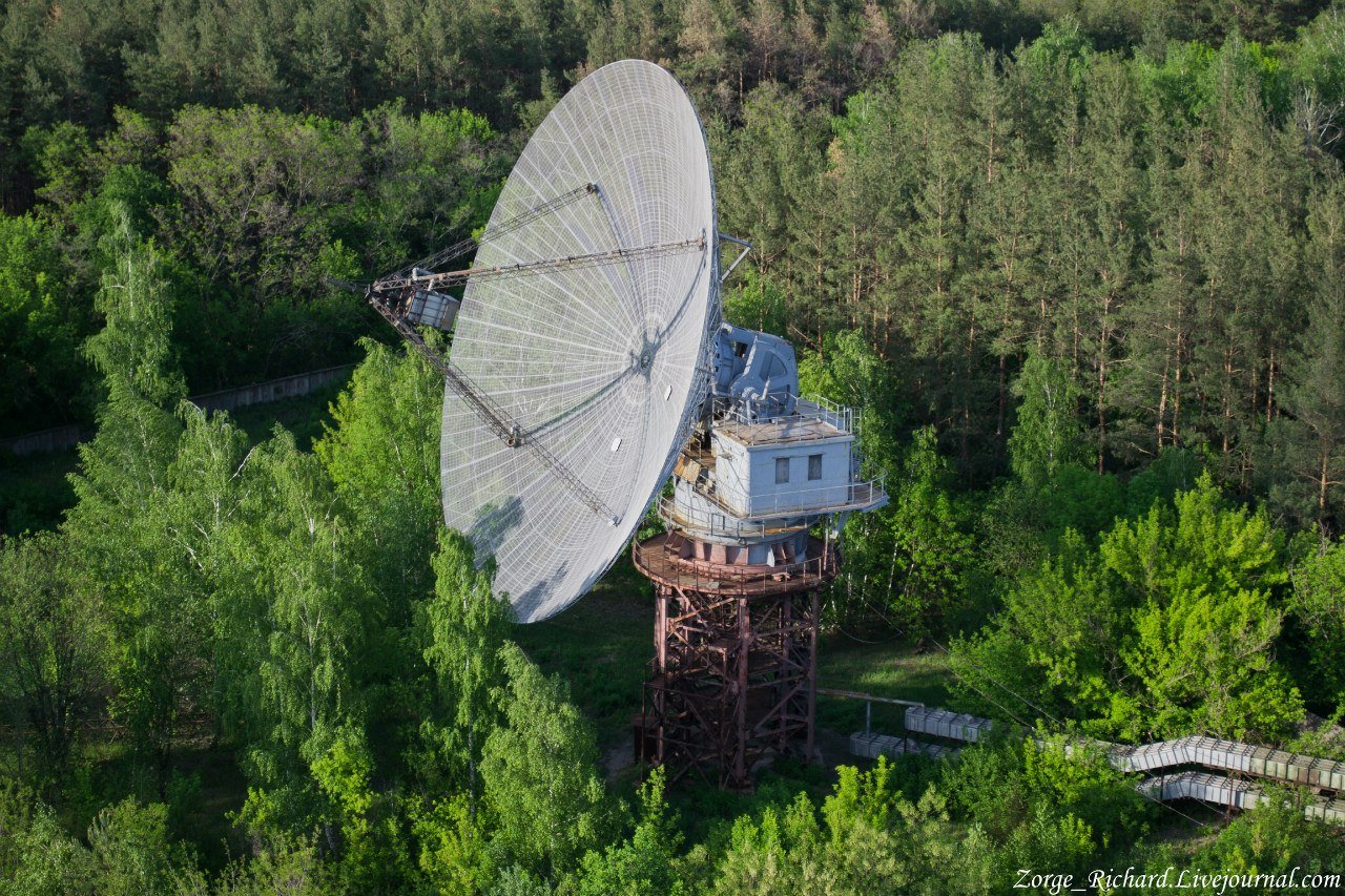 one of biggest antennas in the world