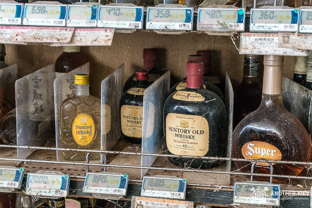 abandoned alcohol in Fukushima supermarket