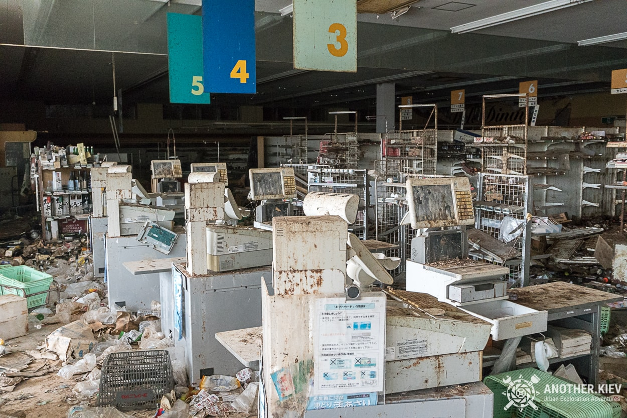 inside abandoned supermarket in okuma