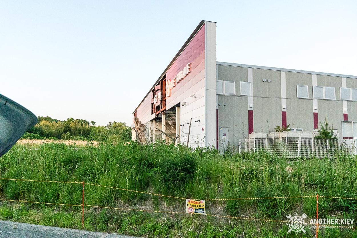 exploring-fukushima-green-namie-210 THE THIRD DAY IN THE EXCLUSION ZONE OF FUKUSHIMA