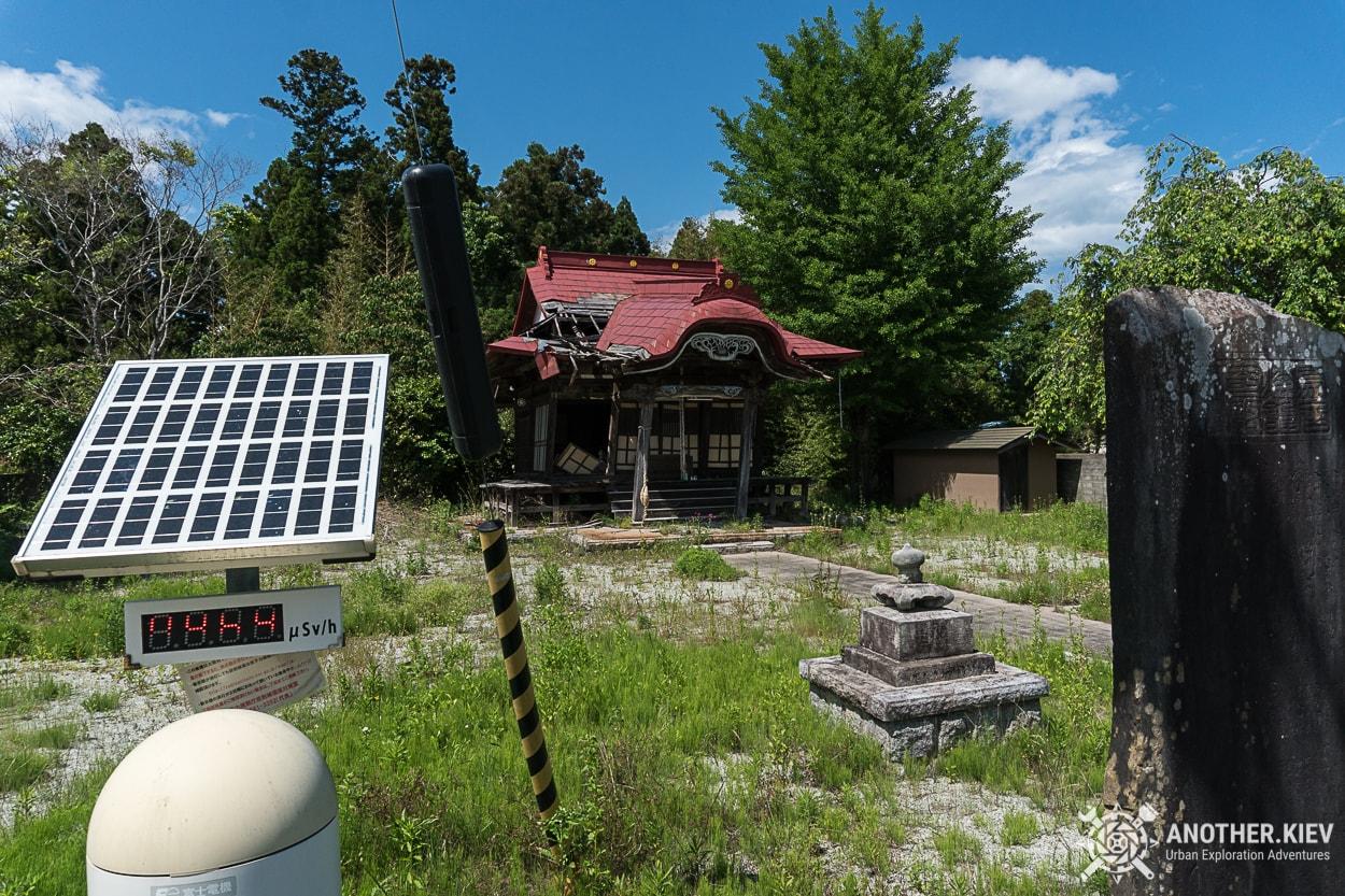 exploring-fukushima-green-namie6 THE THIRD DAY IN THE EXCLUSION ZONE OF FUKUSHIMA