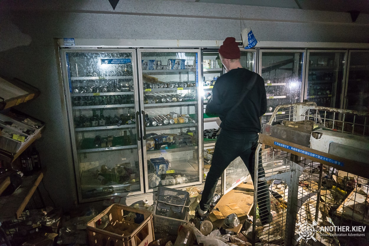 Inside abandoned alcohol shop in Fukushima red zone