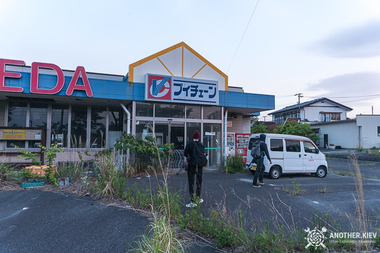 Entrance to abandoned supermarket in Okuma city-center, Fukushima red zone