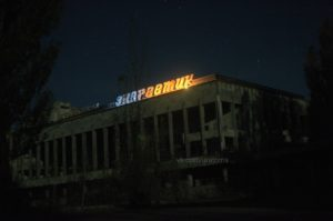 1-300x199 REPORT - CHERNOBYL ZONE OF ALIENATION - 5 DAYS IN THE COLD - WINTER 2018