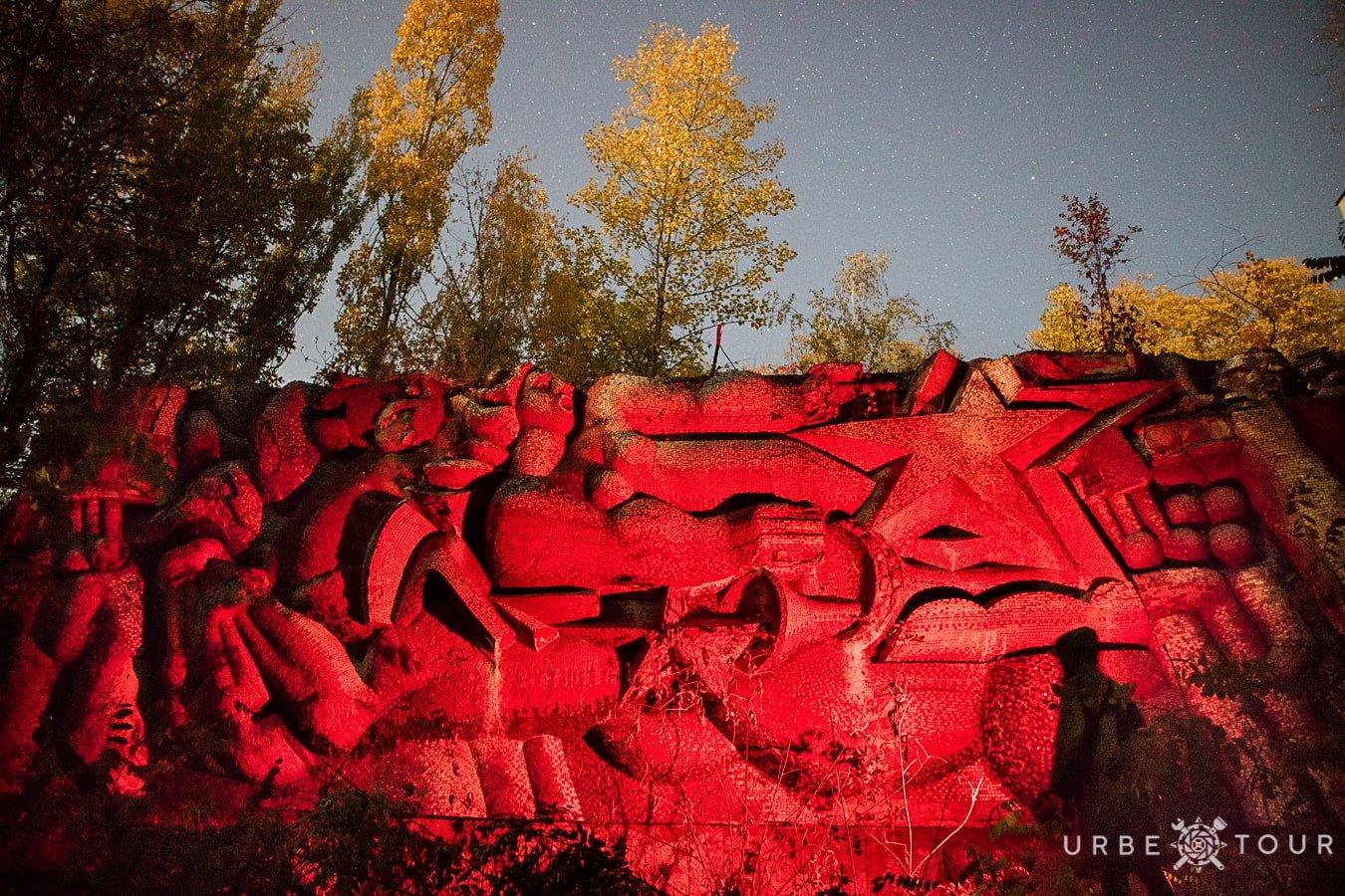 "Svitanok - sculptural relief with a mosaic on the store ""Kolosok"", 1979 (artist - Ivan Litovchenko)"