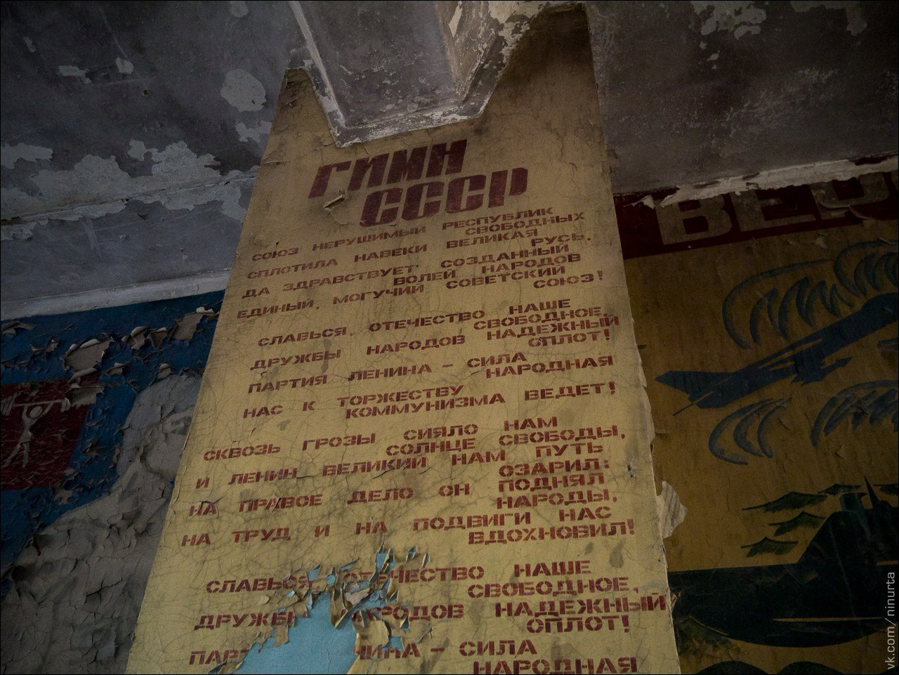 vozrozhdenya-island-kantubek-abandoned-town-16 Остров Возрождения: от царей до призраков