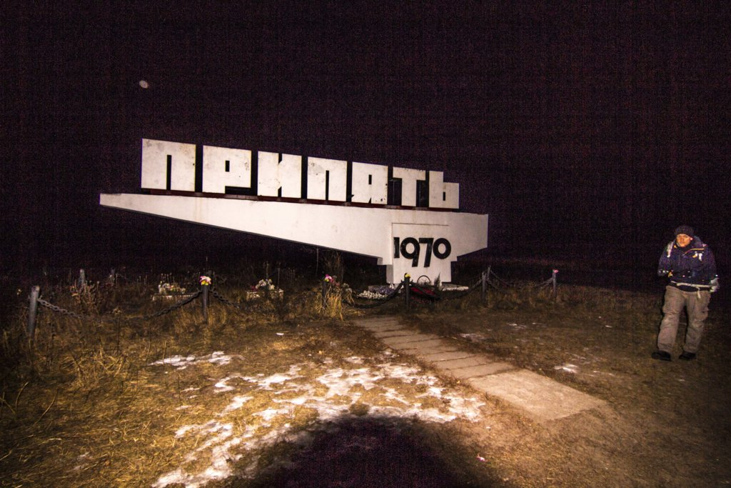 chernobyl-urbextour-40 REPORT - CHERNOBYL ZONE OF ALIENATION - 5 DAYS IN THE COLD - WINTER 2018