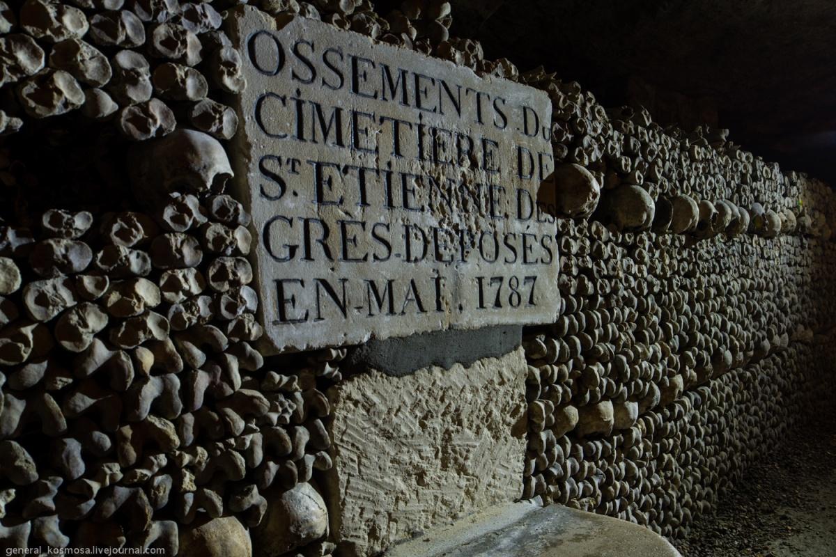 33257219 Парижские катакомбы: мертвые помнят все