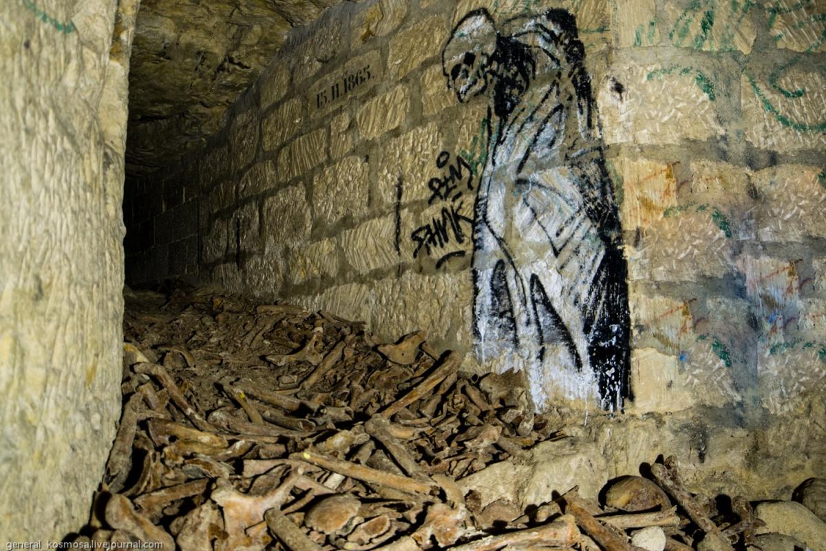 парижские катакомбы усеяны костями