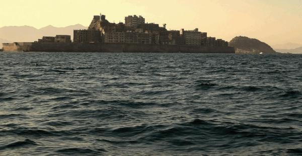 Остров Хасима