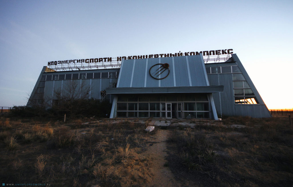 Байконур легендарный космодром