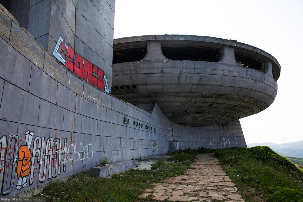 IMG_03669 Communist greetings from Buzludzha